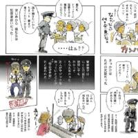 人類の進歩的な到達点が日本国憲法。改憲の必要なし! 「自衛隊」、9条に書き入れると安倍氏主張は、国民無視!