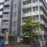 メディク不動産のブログを始めました重山義雄と申します。