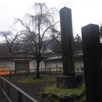 ☆ 醍醐寺  五大力さん ☆