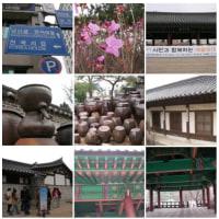 2007-03-22韓国旅行南山韓屋村