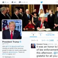 1月22日(日)のつぶやき ドナルド・トランプ 米大統領 Twitter 移行ミス 稀勢の里 横綱