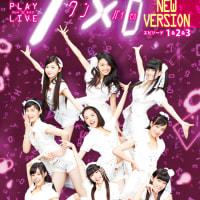 東京パフォーマンスドール  PLAY×LIVE「1×0」NEW VERSION エピソード2