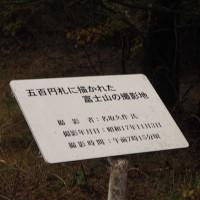 雁が腹摺り山(1,874m)・・大峠から1.5時間程で登りました。