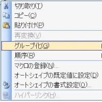エクセルアニメーション第21回(応用編13)航空ショー(4)