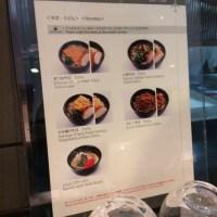食のあたし in 韓国 12 vol 1 海苔のり弁&ANAラウンジ