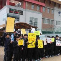 全国で唯一国定歴史教科書研究学校に指定された慶尚北道慶山(キョンサン)市の文明高