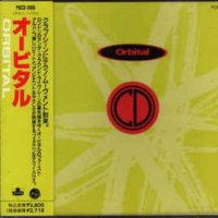 Orbital -Orbital/ Yellow Album 1991年作品