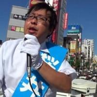 桜井誠元在特会会長がアパホテルで極右政治団体日本第一党を結成。「日本で生活保護をもらわなければ、きょうあすにも死んでしまうという在日がいるなら、遠慮なく死になさい」