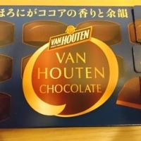 バンホーテンチョコレートビター