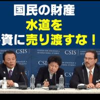 日本会議は歴史認識で右をやってだまして経済で極左共産主義で日本を破壊する【共産主義者】