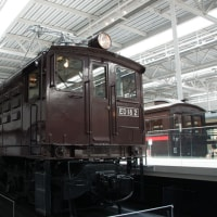 Electric Locomotive#26