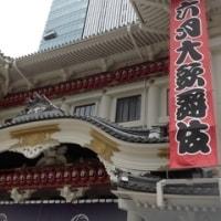 歌舞伎を観た
