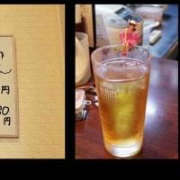 中華そば 田家ふくふく@ふじみ野市 久し振りのふくふく麺食は、鯵煮干あさり塩そば+味玉950円