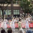 祇園・後祭