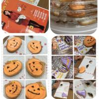 ハロウィン アイシングクッキーセミナー