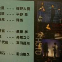 【ミュージカル さよならソルシエ】良知真次さん平野良さん、インタビュー@ローチケ