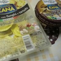 ★1/11(水) チョコレート菓子工房【ショコラ】 ★