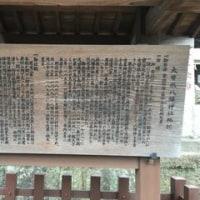 大曽根八幡神社(平成28年10月16日)