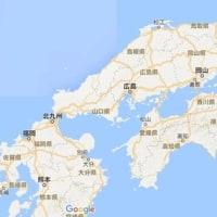 筑紫、豊国、肥国の関係(その3 関門海峡、周防灘の海流)