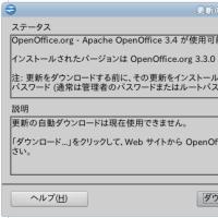 OpenOffice.org 3.3.0�桼����������AOO 3.4.0�ؤΥ��åץǡ��Ȥι��γ���
