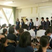 3年 修学旅行の班課題