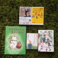 最近読んだ本と札幌は初雪降りましたよ。