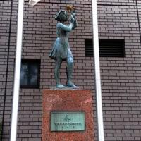 川崎市中原区・圓鍔親子の作品を探す散歩