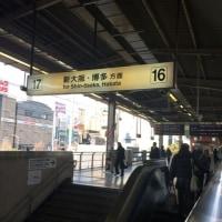 幻想妄想禁断症状1