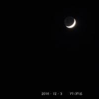 細い月と金星が並ぶ・・・・
