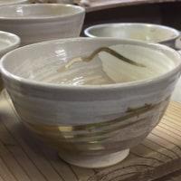 金彩茶碗  / KINSAI Bowl  / 金彩茶碗 / 金彩茶碗