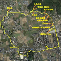 柳井市 楽しかった新庄史跡巡りウォーキング(1/x)
