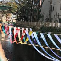 新宿は中井の「染の小道」