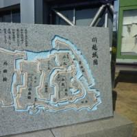 川越市博物館・歴史講座(川越の中世)聴講