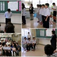 学級開き(8組)