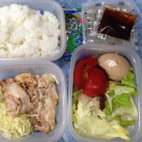 おれっちの昼飯ばんざい