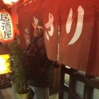暴飲暴食(あさり〜五反田漁師バル)