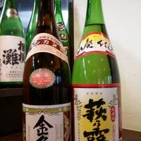 中部・近畿の日本酒 其の47