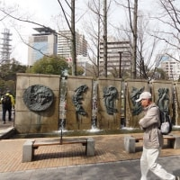 神戸を歩く(1)東遊園地