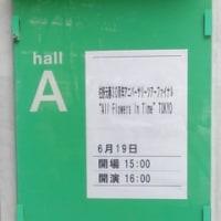 佐野元春 30周年アニバーサリーツアー ファイナル