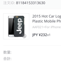 My Jeep® Renegade iPhoneケース