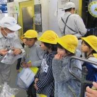3年生が工場見学に出かけました。