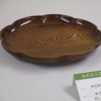 金沢市工芸展を見て