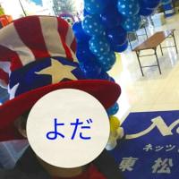 ネッツ東松山店お客様感謝祭