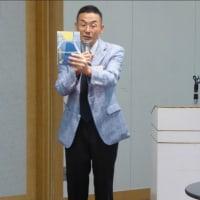 ブログでは世界一速い?第28回将棋ペンクラブ大賞贈呈式報告