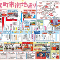 ふるさとの祭典市情報18「ふるさとの祭典市は産業祭ではありません。」