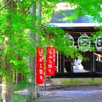 秋の出早雄小萩神社