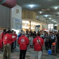 日田ライオンズクラブ交通遺児チャリティーボウリング大会🎳