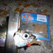 アースフィールド釣果情報:9月3連休  淡路島ライトゲーム