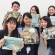 オーキャン卒業生来校!!ANAエアポートサービス株式会社 藤村瑠海さん