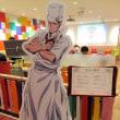「ジョジョの奇妙な遊園地からの脱出」in 東京ドームシティ